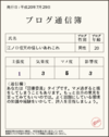 Tushinbo_img080729