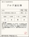 Tushinbo_img080805